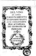 Del vino di Cipro ragionamento di Giovanni Mariti socio corrispondente dell'Accademia dei Georgofili di Firenze