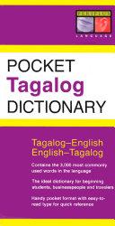 Pocket Tagalog Dictionary Pdf/ePub eBook