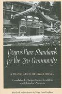 Pdf Dogen's Pure Standards for the Zen Community