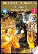 Brahma Vaivartha Purana   Brahma Khanda