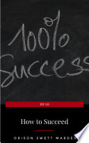 How to Succeed or  Stepping Stones to Fame and Fortune