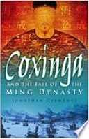 Coxinga and the Fall of the Ming