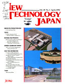 New Technology Japan
