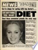 Mar 10, 1981