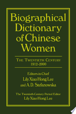 Download 中國婦女傳記詞典 Free Books - All About Books