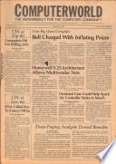 1980年10月13日