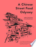 A Chinese Street Food Odyssey