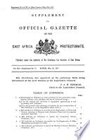 1917年5月16日