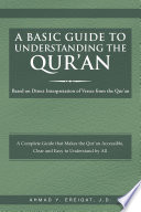 A Basic Guide to Understanding the Qur'an