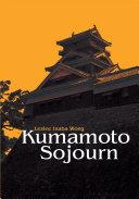 Kumamoto Sojourn Pdf/ePub eBook
