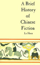 A Brief History of Chinese Fiction