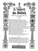 L'esprit du Mellah