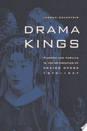 Download Drama Kings Free Books - Dlebooks.net