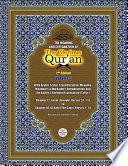 The Meaning and Explanation of the Glorious Qur an  Vol 5