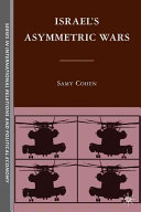 Israel S Asymmetric Wars