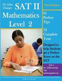 SAT II Mathmatics Level 2