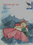 Books - Gevaar ter see | ISBN 9780195713480