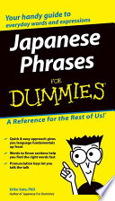List of Dummies Japanese E-book