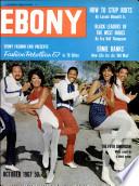 Ebony Pdf/ePub eBook