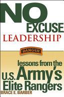 No Excuse Leadership