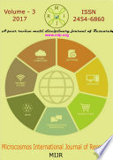 Digital Pedagogy in Teacher Education