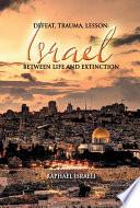 islamikaze israeli raphael