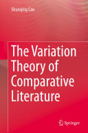 The Variation Theory of Comparative Literature