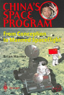 China s Space Program   From Conception to Manned Spaceflight