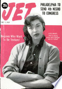 Dec 5, 1957