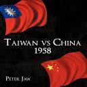 Taiwan Vs China 1958