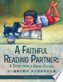 A Faithful Reading Partner