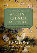 Foundations of Theory for Ancient Chinese Medicine