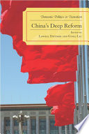 China S Deep Reform