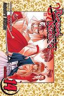 Rurouni Kenshin  Vol  14