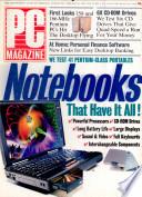 Jan 23, 1996