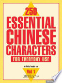 250 Essential Chinese Characters For Everyday 1