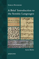 A Brief Introduction To The Semitic Languages