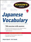 Schaum s Outline of Japanese Vocabulary Book PDF