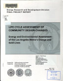 Life Cycle Assessment of Community Design Changes
