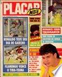 1988年11月25日