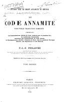 Le code annamite, nouvelle traduction complete, comprenant