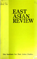 East Asian Review
