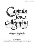 Capitals for calligraphy