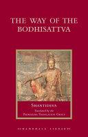 The Way of the Bodhisattva Pdf/ePub eBook