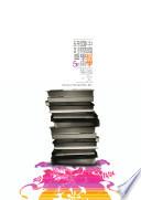 第五屆中國經學國際學術研討會論文集