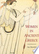 Women in Ancient Greece Book