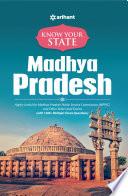 Know Your State - Madhya Pradesh