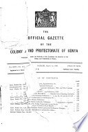 1928年3月13日