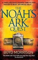 The Noah s Ark Quest