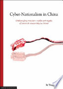 Cyber nationalism in China